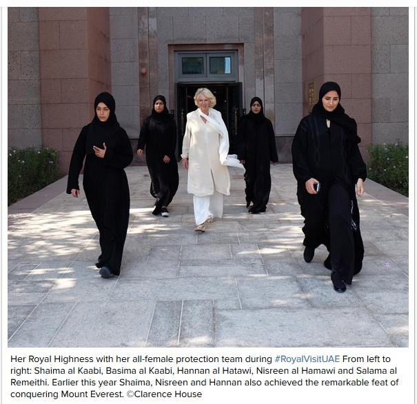 camilia-duchess-cornwall-emirati-female-protection-team